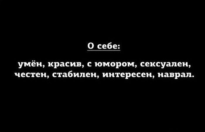 Обо мне